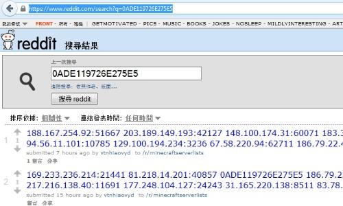 iWork Malware uses Reddit.com