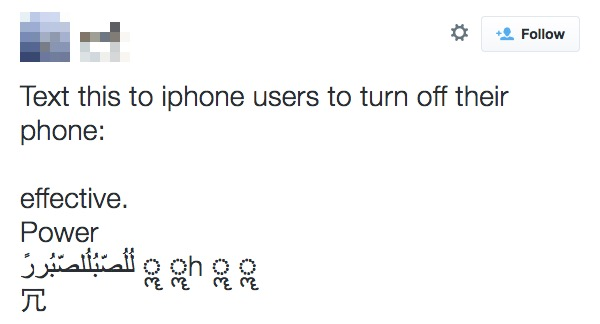 Twitter users share the malicious iPhone text message