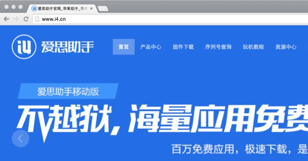 Aisi Helper website