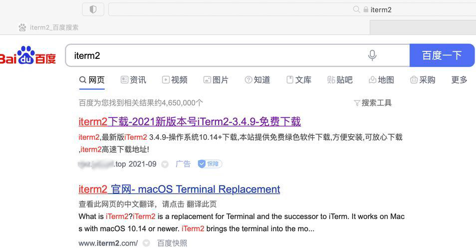 Baidu poisoned search results for iTerm2 led to OSX/ZuRu malware.